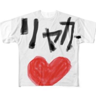 リヤカー2 Full graphic T-shirts