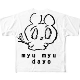 みゅーみゅーつんつん Full graphic T-shirts