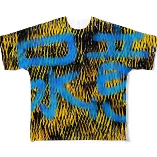尿意 Full graphic T-shirts