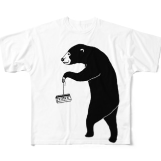 愉快なマレーグマ 4 クマ動物イラスト フルグラフィックTシャツ