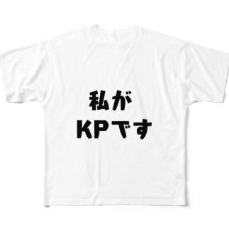 TRPG 私がKPです Full graphic T-shirts