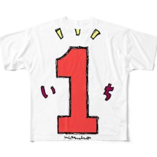 ナンバーいち フルグラフィックTシャツ