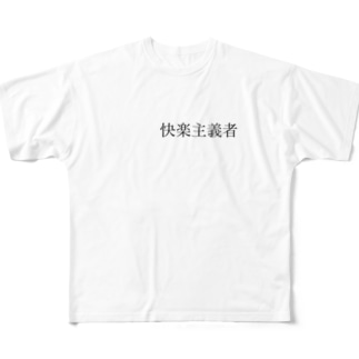 施策15 Full graphic T-shirts