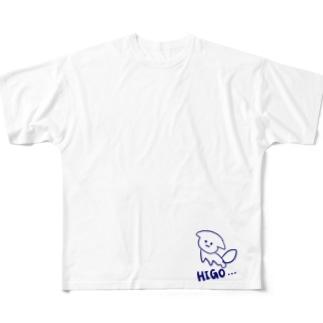 ひごひご フルグラフィックTシャツ