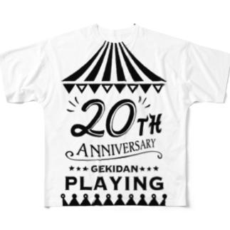 劇団プレイング20周年記念 Full graphic T-shirts