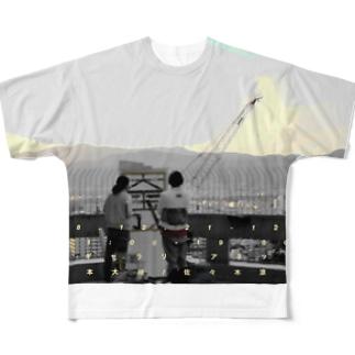 大平成 Full graphic T-shirts
