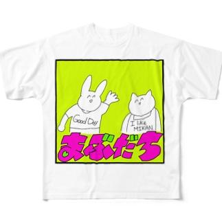 まぶだち Full graphic T-shirts