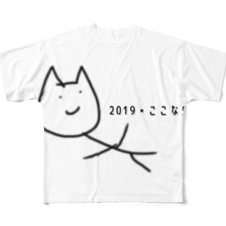 ぱいせん2019 Full graphic T-shirts
