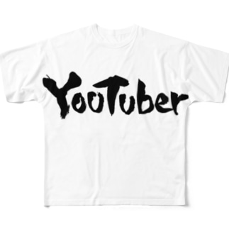 YouTuber Full graphic T-shirts