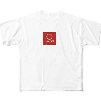 中洲ムードンコ Full graphic T-shirts