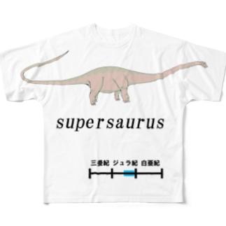 スーパーサウルス Full graphic T-shirts