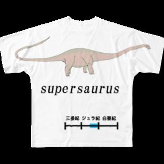 ✳︎トトフィム✳︎のスーパーサウルス フルグラフィックTシャツ