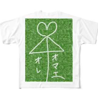 相合い傘 Full graphic T-shirts