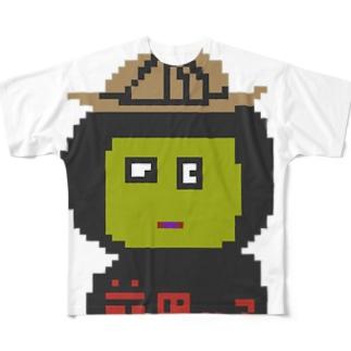 まえだまえだ背景なし Full graphic T-shirts