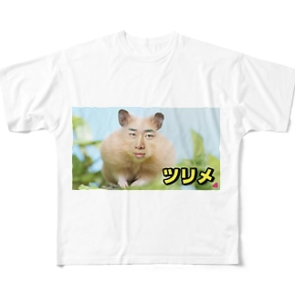ハム太 Full graphic T-shirts