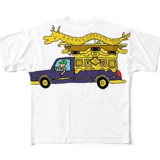 ゴールド壮平号 Full graphic T-shirts