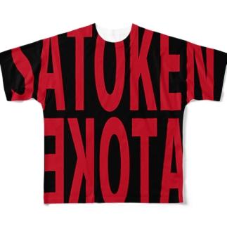 STKN Full graphic T-shirts