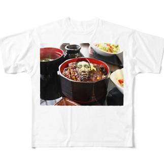 ひつまぶしTシャツ Full graphic T-shirts