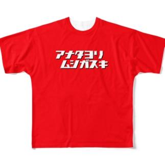 アナタヨリムシガスキ/コガネムシ(赤)後総柄Tシャツ Full graphic T-shirts