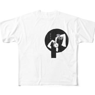 感染症 Full graphic T-shirts