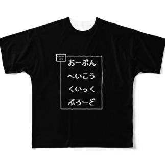 攻撃トスサイン/スポーツTシャツ(番号なし.白) Full graphic T-shirts