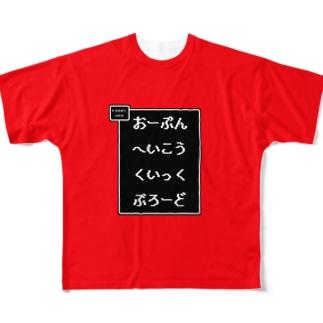 攻撃トスサイン/スポーツTシャツ(番号なし.赤) Full graphic T-shirts