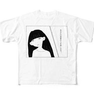 君のTシャツ。 Full graphic T-shirts