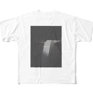 ララバイ Full graphic T-shirts