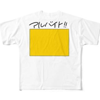 アルバイト Full graphic T-shirts