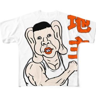 色んな意味で強い Full graphic T-shirts