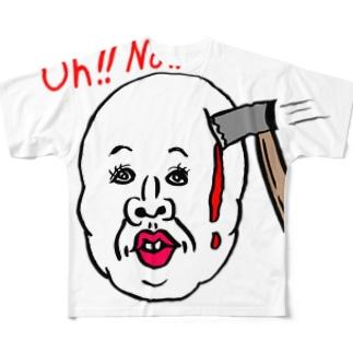 かわいそう Full graphic T-shirts