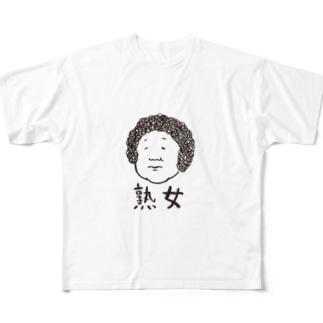 熟女(黒字) フルグラフィックTシャツ