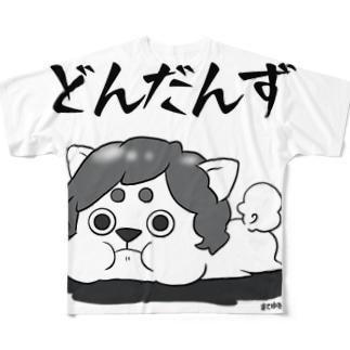まりも「どんだんず」 Full graphic T-shirts