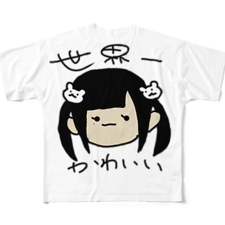 世界一かわいい Full graphic T-shirts