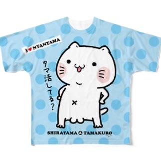 全プリTシャツ『水タマ』しらたまとタマクロー Full graphic T-shirts
