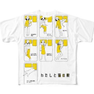 わたしと猫の殿/猫 Full graphic T-shirts