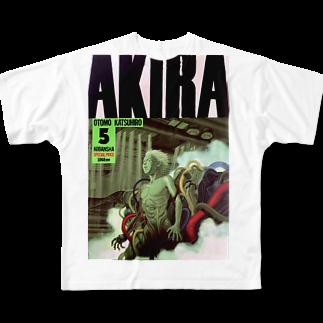iijimanboの5巻 Full graphic T-shirts