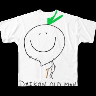 SHIMSHIMPANのだいこんじじぃ Full graphic T-shirts