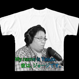 ushsr@divinitic信者1号機のwww.zako.co.jp Im no1. Full graphic T-shirts