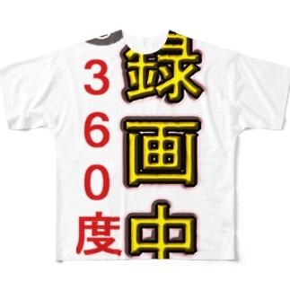 危険運転録画中 Full graphic T-shirts