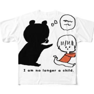 くまとおとこのこ Full graphic T-shirts