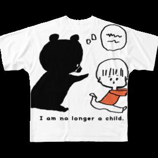 egu shopのくまとおとこのこ Full graphic T-shirts