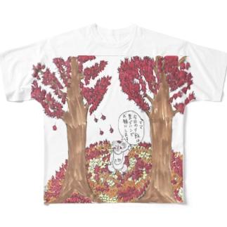 コアラの太郎 食欲の秋2018 Full graphic T-shirts