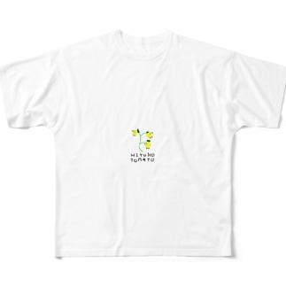 ひよことまと白T フルグラフィックTシャツ