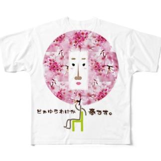 さくらちゃん。 フルグラフィックTシャツ