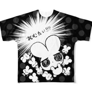 ねむたいTシャツ~ねむけましまし~ フルグラフィックTシャツ