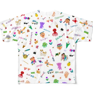 わんぱくMIX Full graphic T-shirts