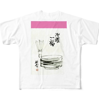 Heart of Japan Full graphic T-shirts