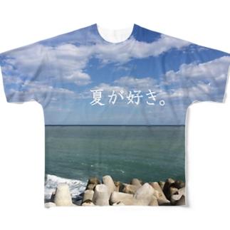 夏が好き。 Full graphic T-shirts