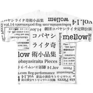 コバヤシライタ奇術小品集「mellow」記念グッズ Full graphic T-shirts